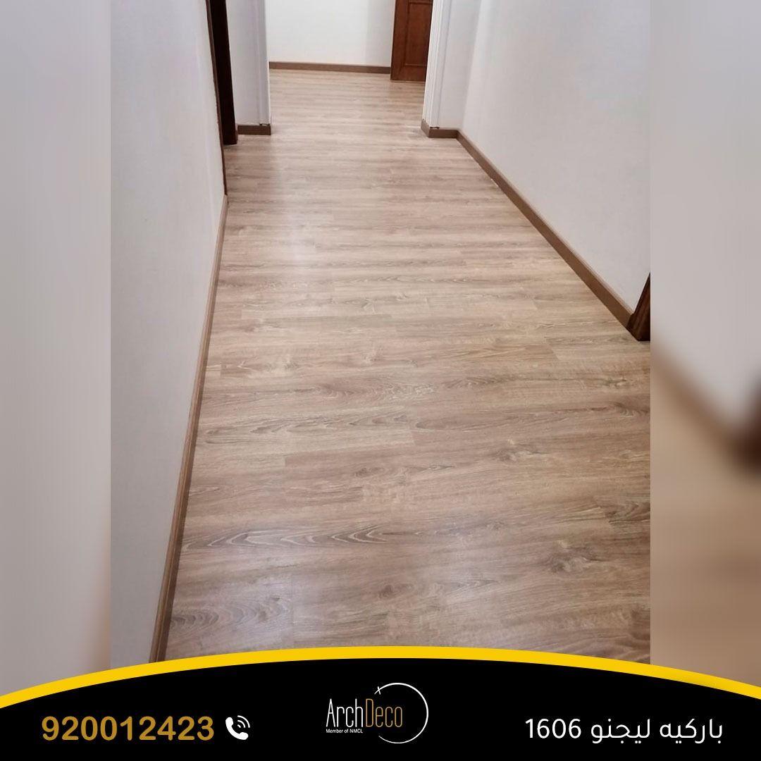 من أعمالنا في الرياض أرضية باركيه ليجنو Decor Home Decor Home