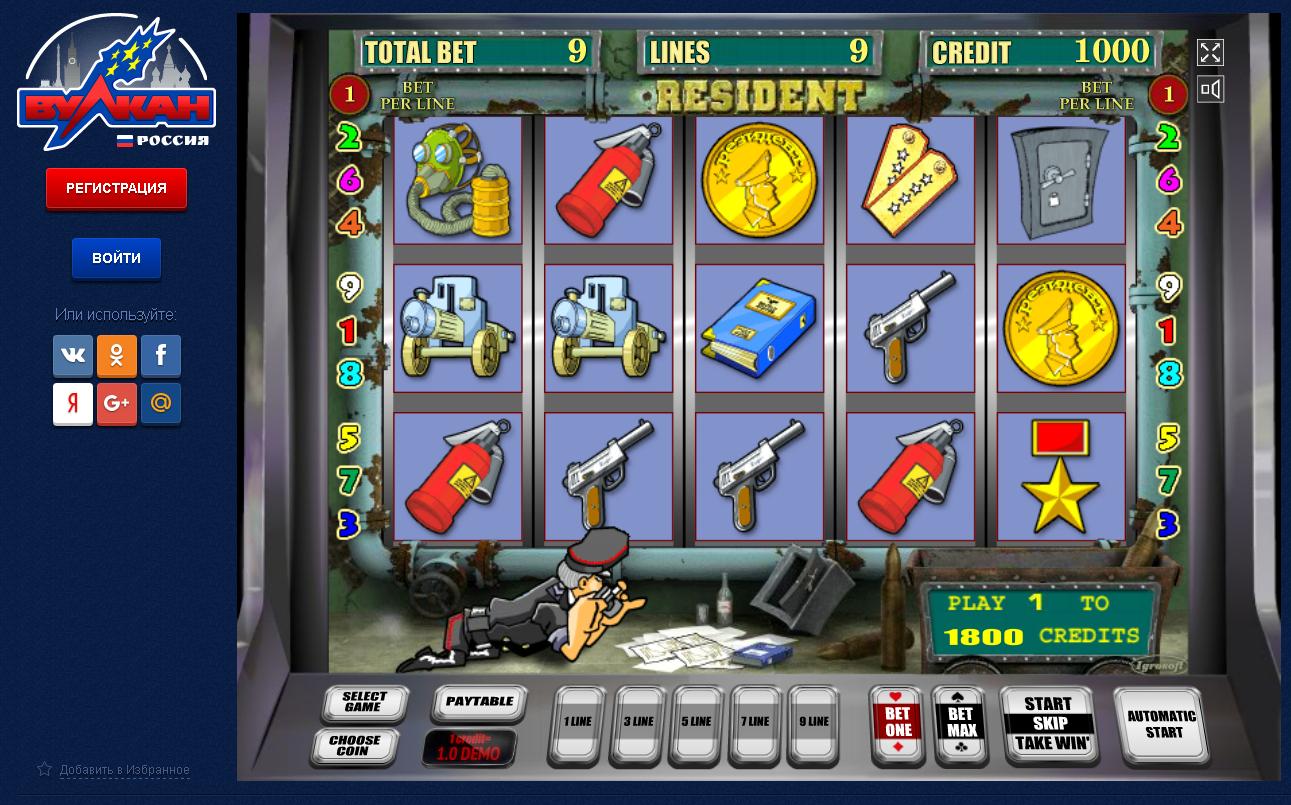 Игровые аппараты резидент играть поиграть в игровые автоматы не регистрируясь