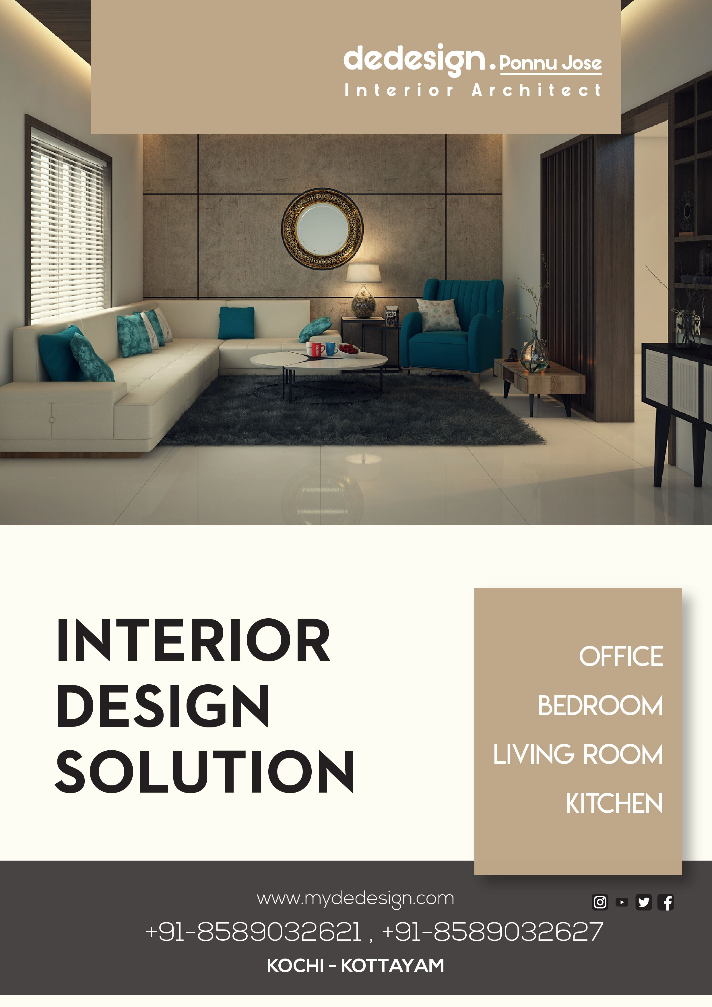 De Design Architecture Interiors Is One Of The Best Interior