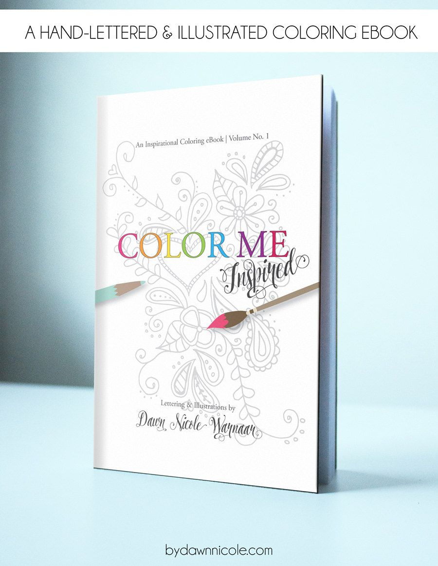 Color Me Inspired An Inspirational Adult Coloring EBook 1000 USD By ByDawnNicole