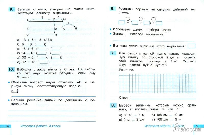 Ответы к рабочей тетради по биологии 10-11 класс сивоглазов