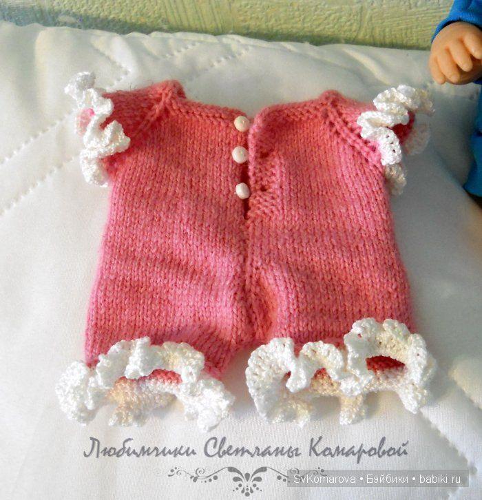 DollClothes Одежда для кукол barbie своими руками 29