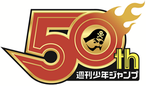Blog Jump S Universal Manga Contest Bandai Namco Entertainment Shonen Logos