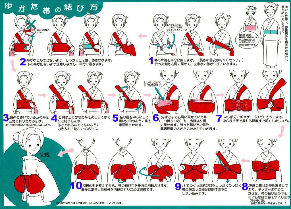 How To tie a kimono Yukata Obi Belt. Read top to bottom, right to ...