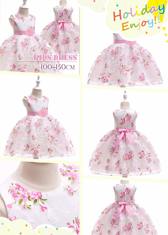 dd10094cf0265 子どもドレス キッズドレス ジュニアドレス フォーマル用 ピアノ発表会 結婚式 コンクール 女の子 七五三