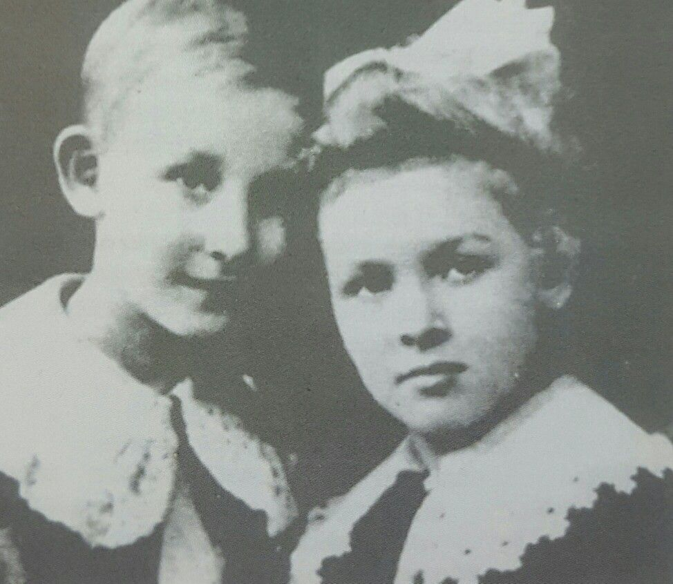 Reinhard And His Sister Maria