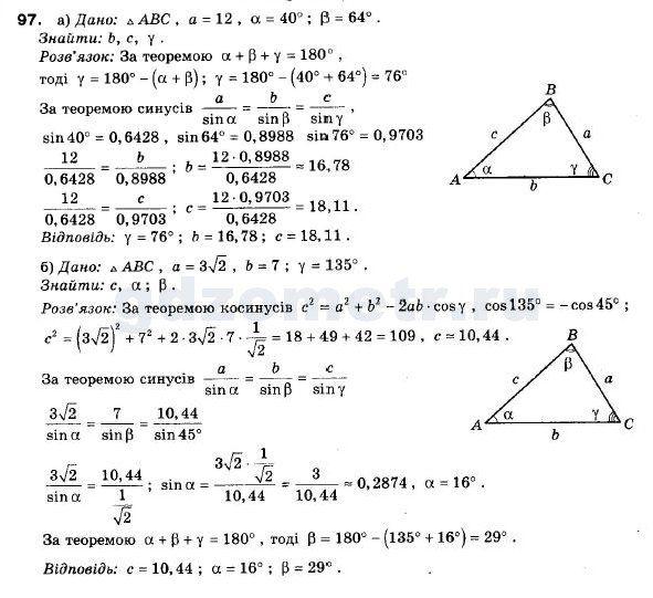 Математика 1 класс образовательная програма школа 2100 задание