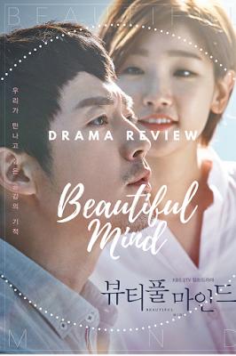 Beautiful Mind - Korean Drama Medical, Romance