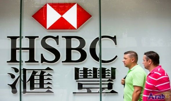 HSBC Q3 profits up five-fold to $4.6 bn on booming Asia