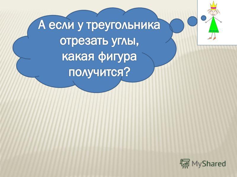 Контрольная работа по русскому языку за первое полугодие во 2 классе по программе н.ф.виноградовой