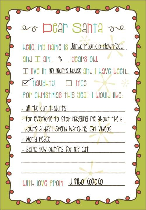 A Christmas gift list for anyone who wants to make a Christmas - christmas list templates