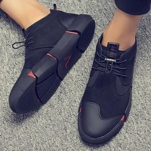 Mens Trendy British Style Black Leather Shoes