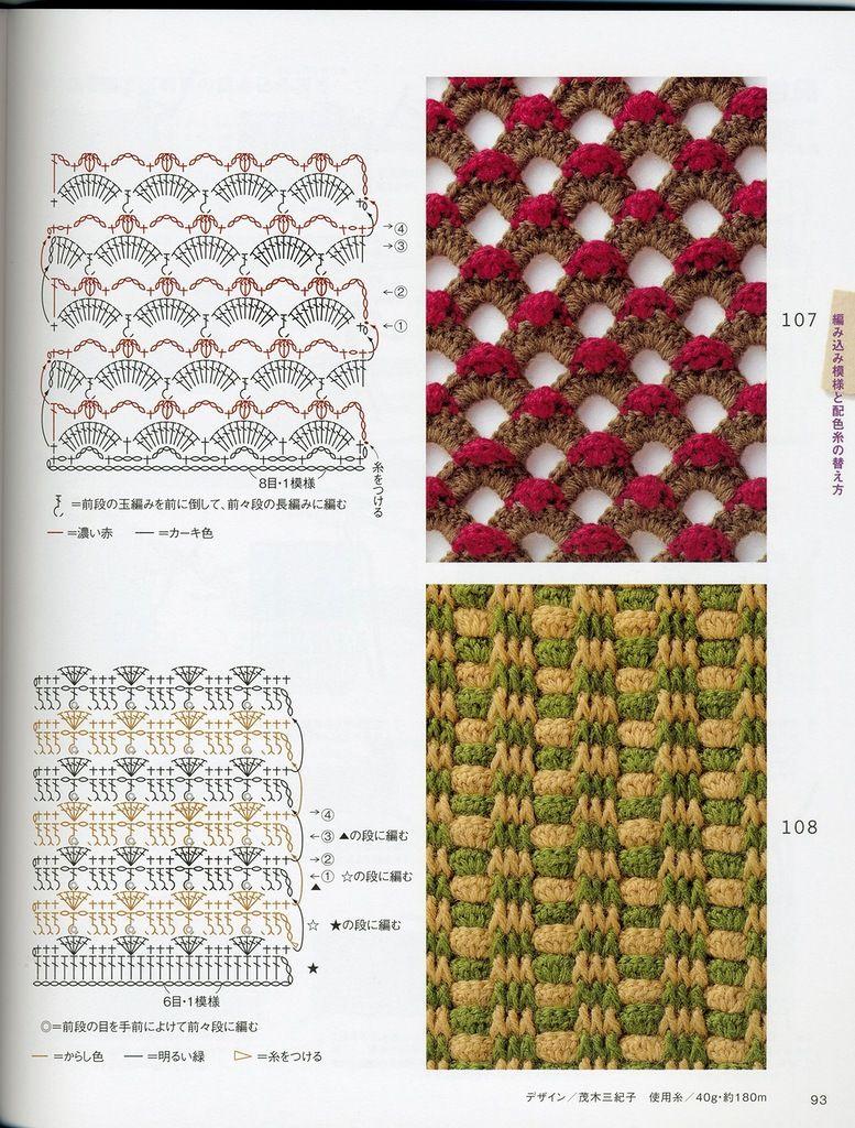 Album «Crochet: técnica y el patrón NV 70142 2012\