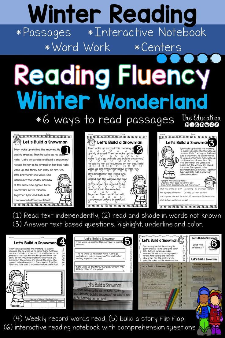 Reading Fluency and Word Work | Winter | Reading fluency ...