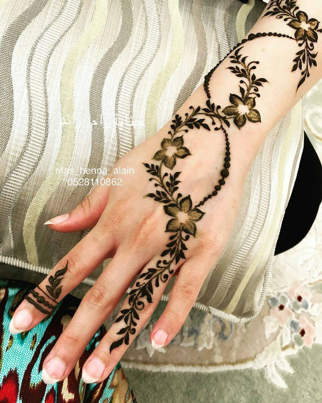 Pin By Silka On Henna Art Modern Mehndi Designs Best Mehndi Designs