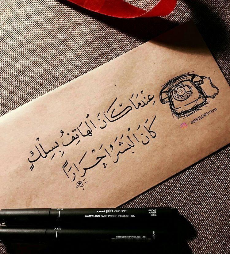 Pin by ALI🌹علي on اقتباسات | Islamic quotes, Inspirational