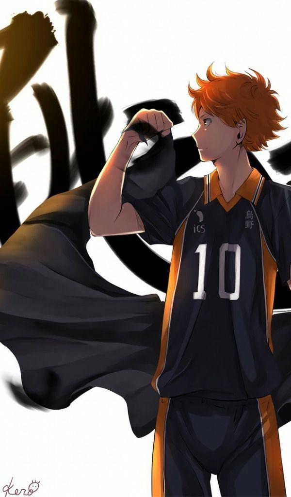 Реакции Волейбол!! ( Haikyuu )  - Хината как твой парень