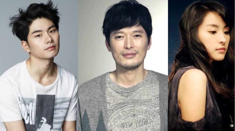 Upcoming Korean Drama to Watch Investigation Couple Ropes in Lee Yi