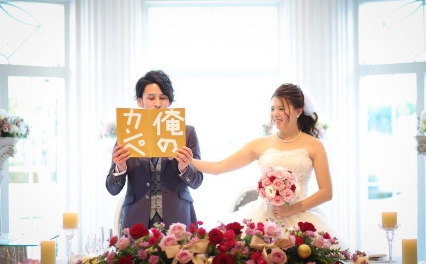 挨拶やスピーチは 適正時間 を意識すると効果的 丁度良い披露宴のスピーチ時間はどのくらい 結婚式 新郎 ウェディング 新郎