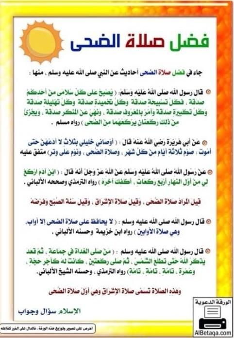 Embedded Image Permalink Islam Facts Embedded Image Permalink Quran