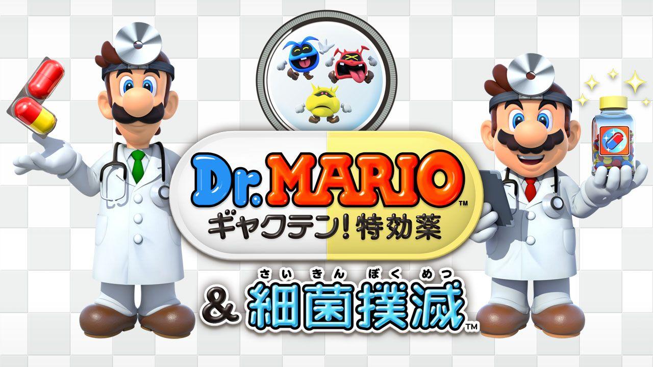 Doctor Mario games Doctor Mario Doctor Luigi Nintendo