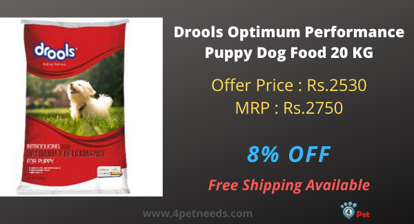 Buy Drools Optimum Performance Puppy Dog Food 20 Kg Pack Online In India At Lowest Price From 4petneeds Cash On Delivery Free Shipping And Dog Food Online Dog Food Recipes Puppies