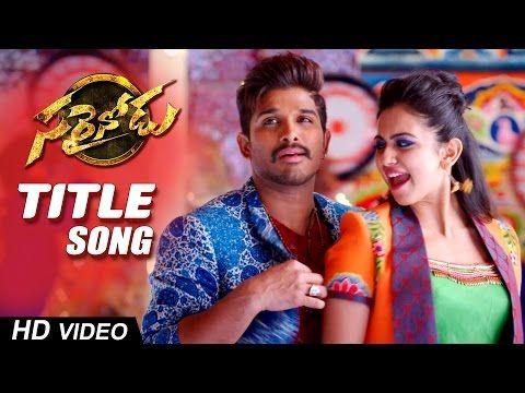 Sarrainodu Title Song Full Video Song Sarrainodu Allu Arjun Rakul Preet Catherine Tresa Youtube Telugu Movies Songs Bollywood Movie Songs