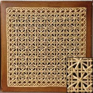 Chair Caning Chair Caning Patterns Double Daisy Cane Pattern Caning Bamboo Weaving Woven Wood