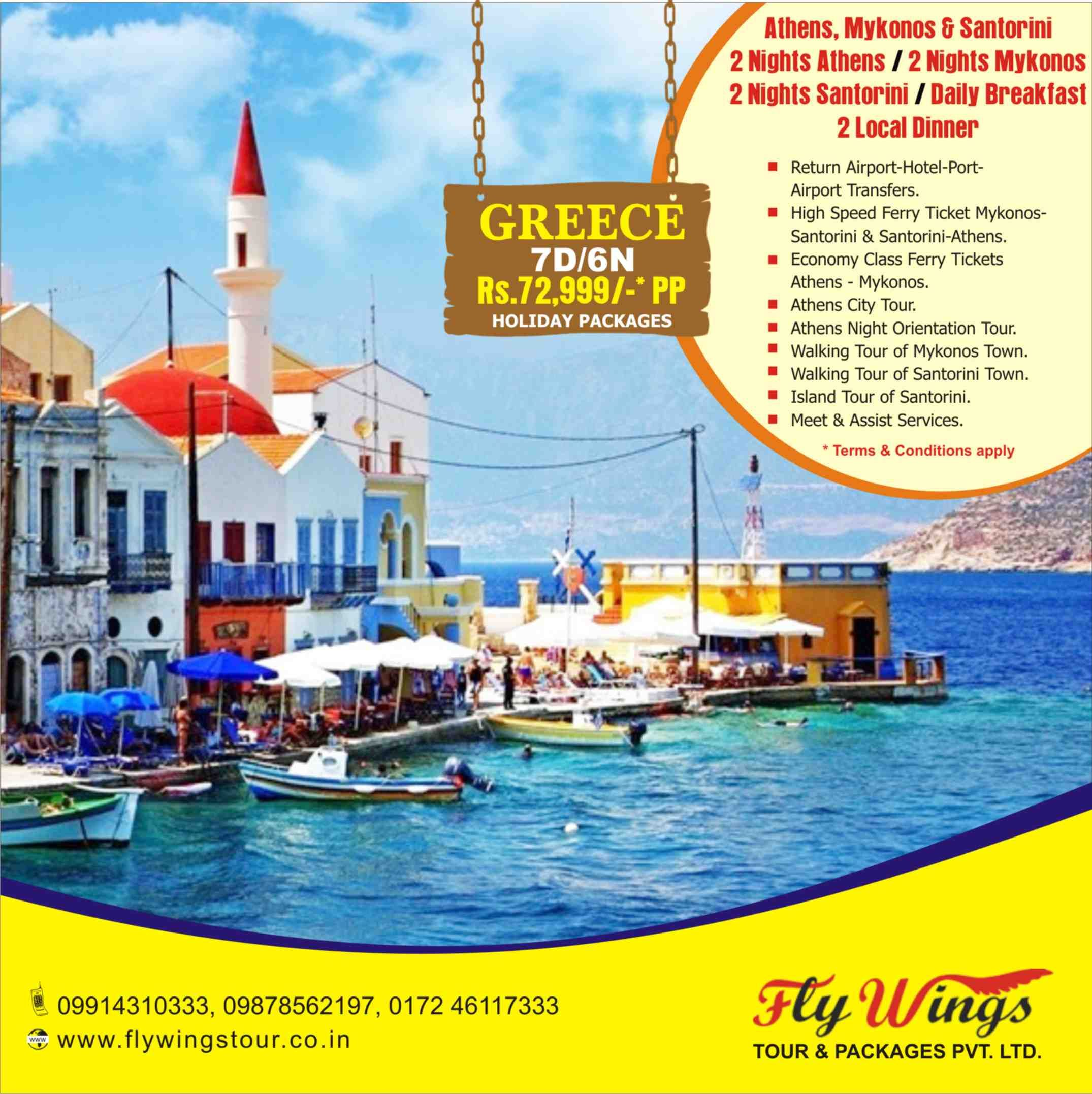 Greece Holiday Package | Travel | Travel agency, Greece holiday, Travel