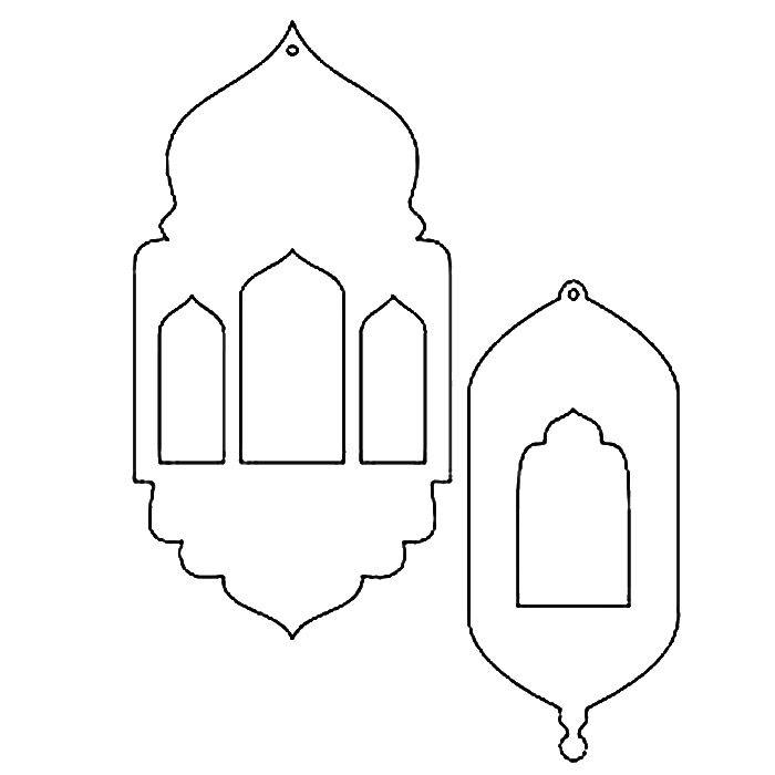 Diy Ramadan Lanterns Diy Ramadan Decorations Printable Lantern