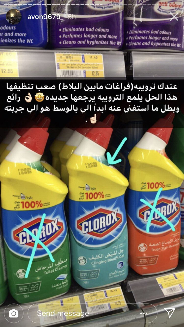 Pin By Esraa Abudaif On Design In 2020 House Cleaning Checklist Diy Home Cleaning Clean House