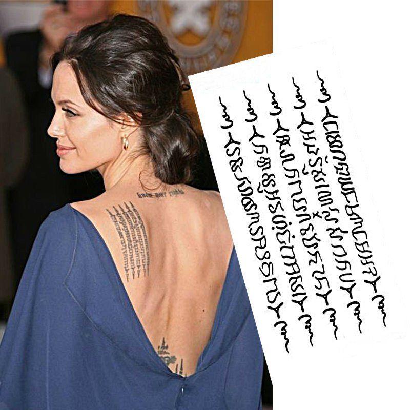 Angelina Jolie Con Nuevo Tatuaje Evil Pinterest Tattoos