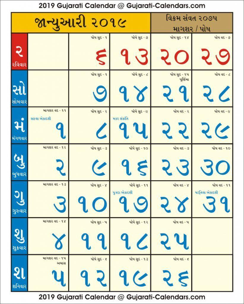 January 2019 Calendar Kalnirnay Printable Calendar For April