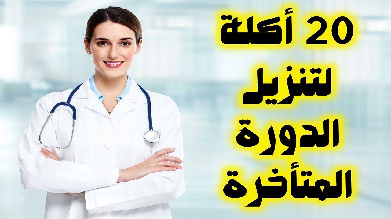 طبيبكم جلوكوفاج للتخسيس وفقدان الوزن والتنحيف Blog Posts Blog Tablet