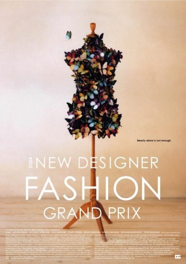 FASHION GRAND PRIX, Fashion Design Competition, Sun-ad Company ...