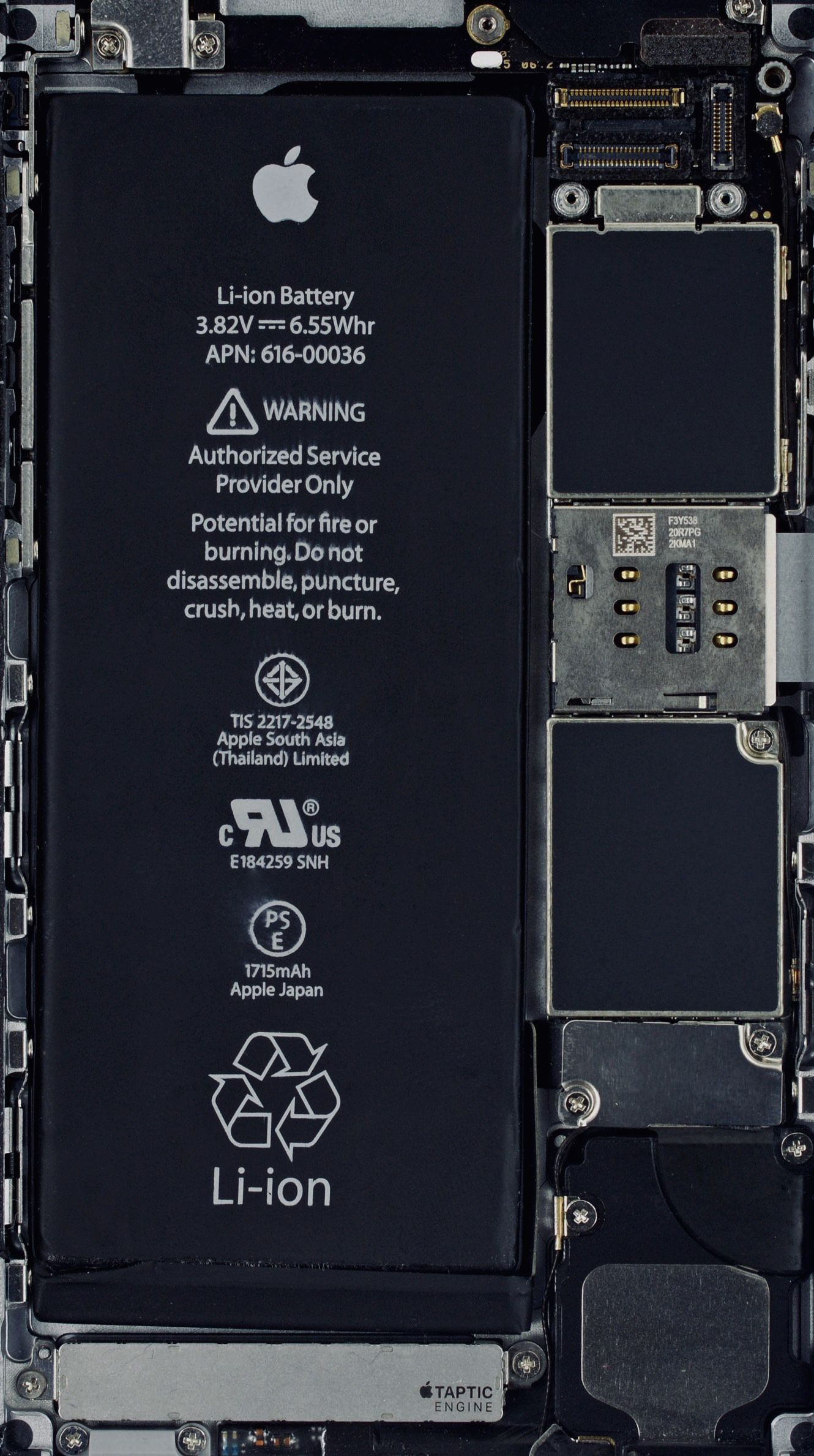 Iphone 6s Inside Wallpaper Iphone 6s Wallpaper Iphone 7 Plus Wallpaper Iphone Wallpaper Inside