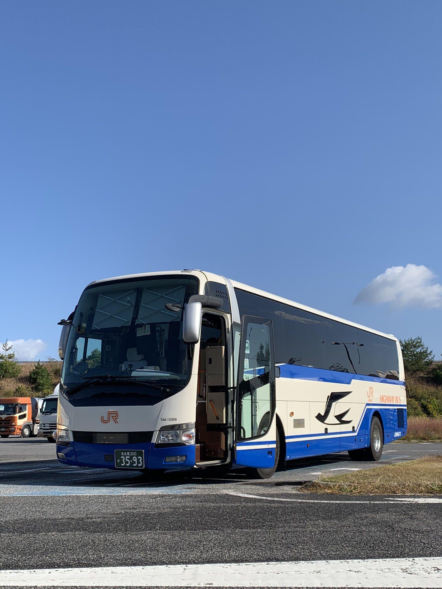 はるちゃんのパパ On Twitter Japan Location History Bus
