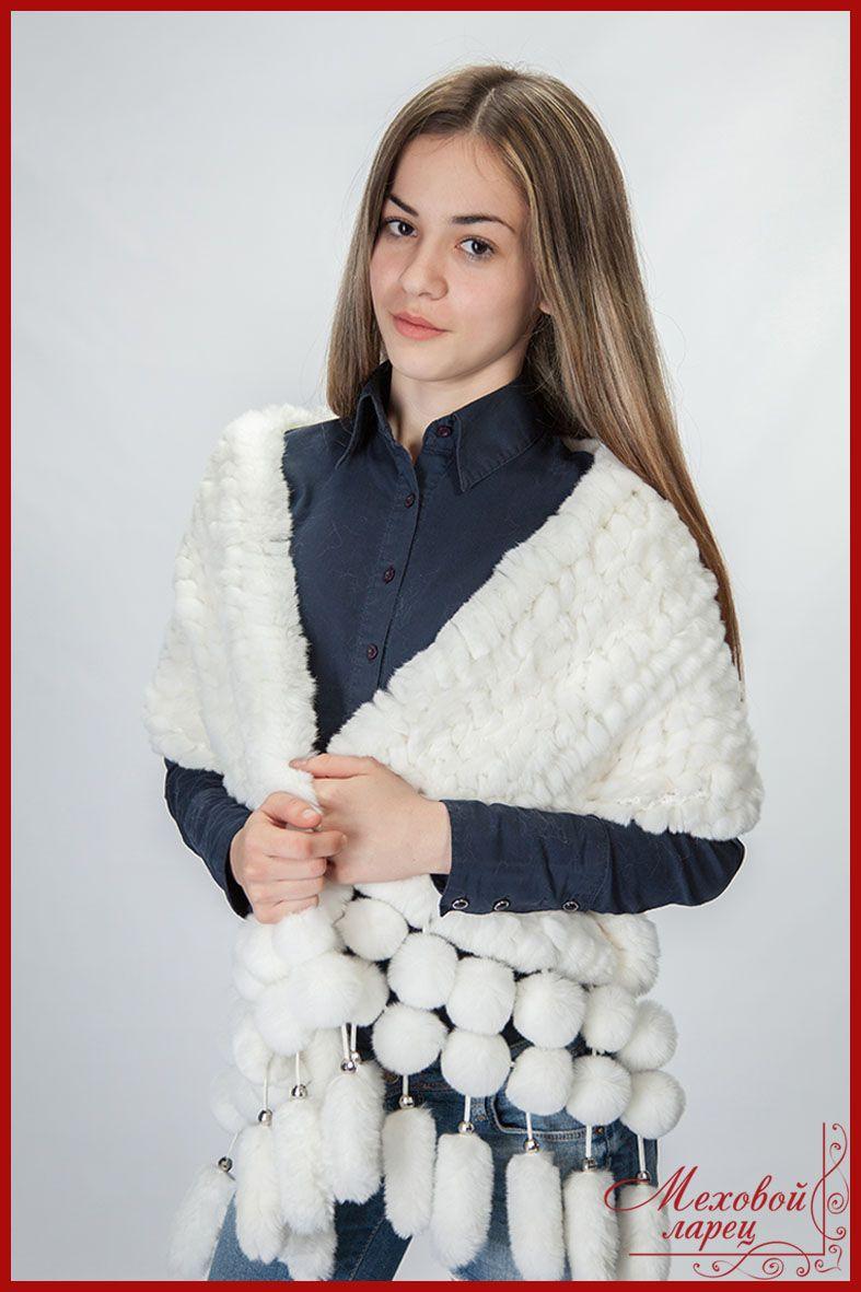 меховые платки интернет магазин