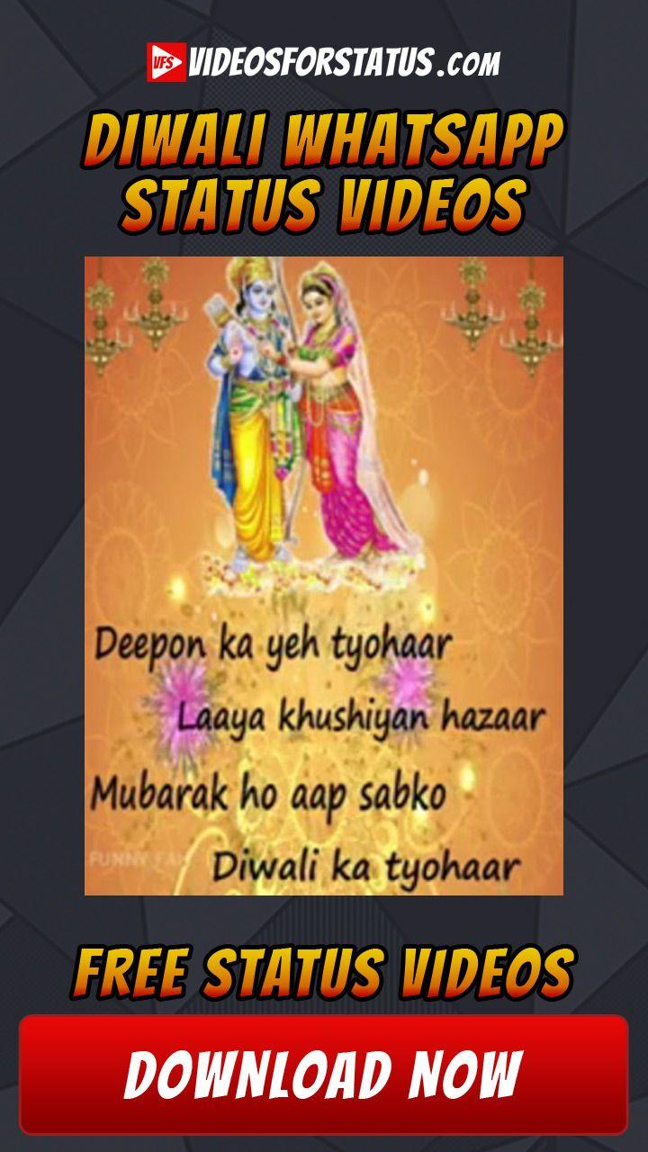 Best Diwali status video *2019* Diwali whatsapp status ...