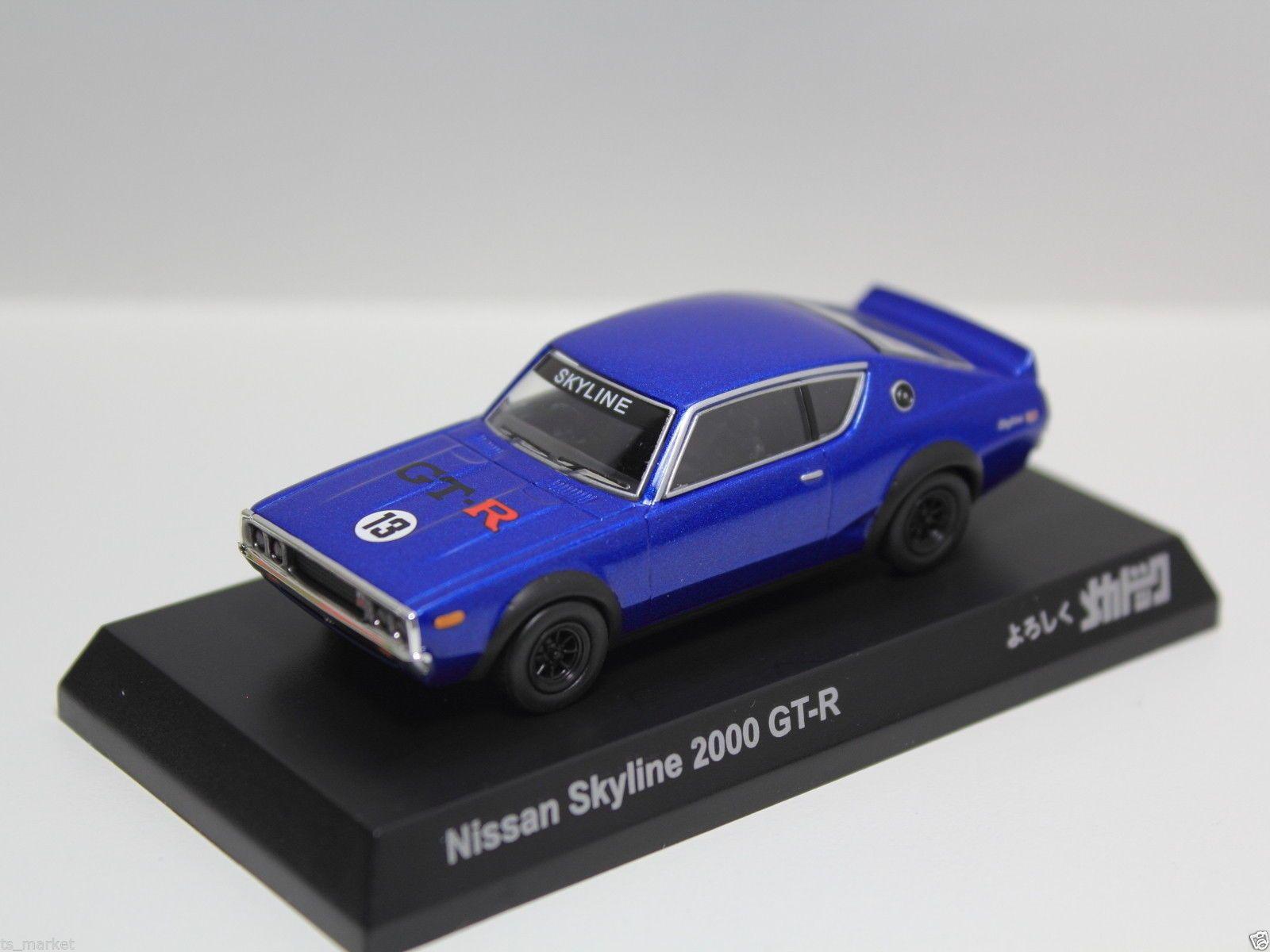 KYOSHO LAMBORGHINI Minicar KUJI Lottery Prize P MIURA P400 Orange