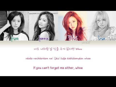 BLACKPINK – Whistle (휘파람) (Color Coded Han|Rom|Eng Lyrics