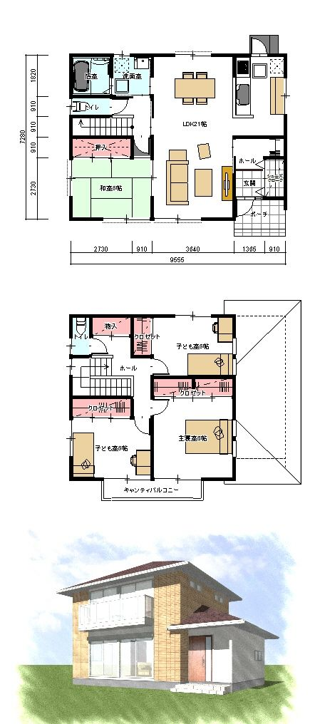 2階建 36坪 南 1 間取り 2階 間取り 間取り 30坪