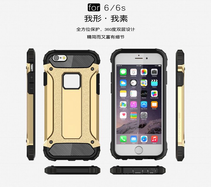 4e6f4391e2778f 1.0AUD - Luxury Carbon Rugged Tough Armour Case Cover For Iphone 5S Se 6 6S  Plus 7 7Plus  ebay  Electronics