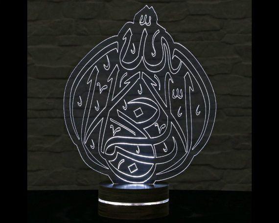 Arabic Writing Islamic Art Islamic Decor Ramadan Lights 3d Led Lamp Amazing Effect Calming Light Plexiglass Lamp D 3d Led Lamp Islamic Decor Lamp Decor