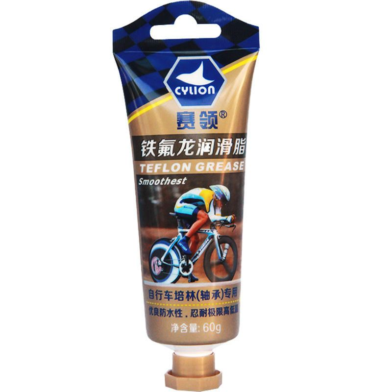 Cylion P05 02 60g Teflon Bike Bicycle Grease Lubricating Oil