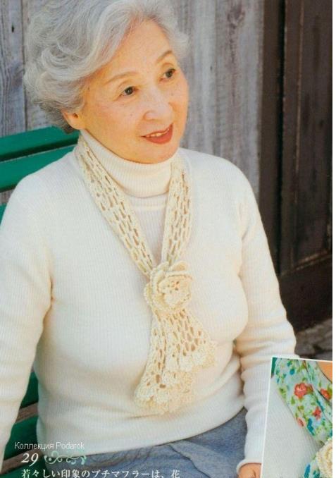 Bufanda Crochet Rejilla Flor Central Patron - Patrones Crochet ...