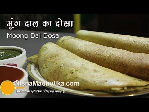 Moong dal dosa easy to make dosa recipe popular south indian moong dal dosa easy to make dosa recipe popular south indian breakfast recipe by ruchi bharani youtube indian food pinterest south indian forumfinder Choice Image