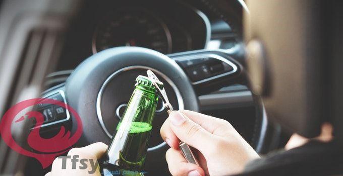 تفسير رؤية شرب الخمر في المنام العصيمي 5 Traffic Police Power Wire Used Mobile Phones
