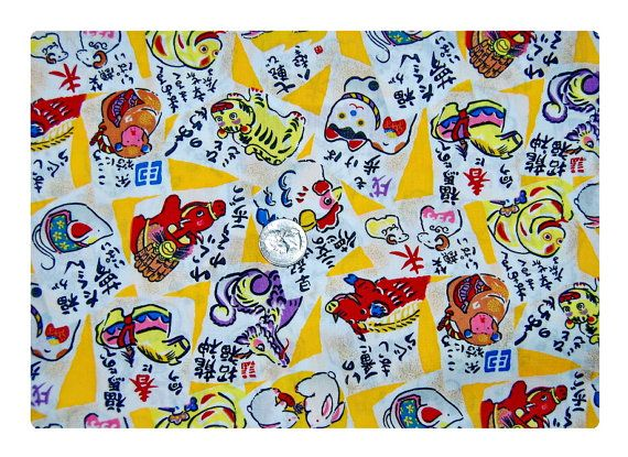 Chinese New Year  FQ  18 inches x 22 inches by TheFabricFox, $2.75