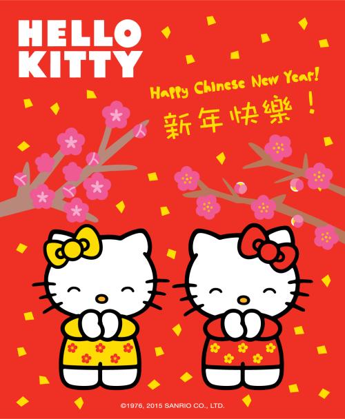 Sanrio: Hello Kitty & Mimmy:) | Hello kitty pictures ...